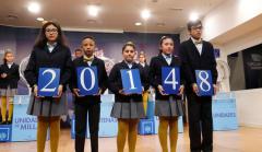 Tercer premio Lotería del Niño 2019<br/>